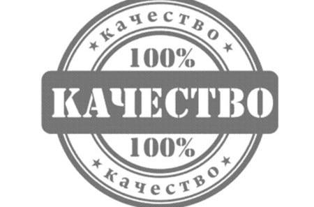 kachestvo-i-kriterii-ego-opredeleniya