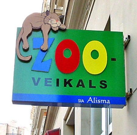 viveska_zoomagazina_001.5