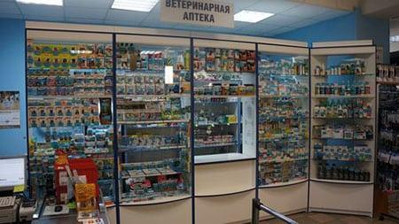 Покупаем лекарство в ветеринарной аптеке
