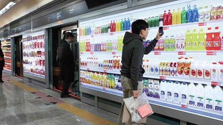 Новые идеи в продажах. Корейская сеть супермаркетов Home plus